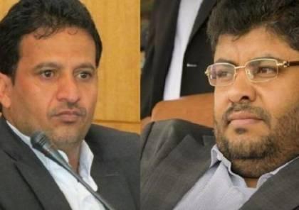 الحوثيون في اليمن يهددون بتنفيذ الخيار الأخير الأكثر إرعاباً للعالم
