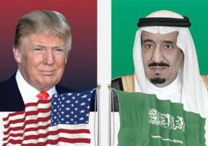 """السعودية تسعى الى إظهار """"ريادتها الاقليمية"""" في مواجهة ايران خلال زيارة ترامب"""