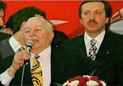 أردوغان ينتقم لـ«أستاذه» بعد 21 عاماً