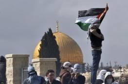 اليونسكو تعتمد قرارا ينزع الشرعية عن قرارات الاحتلال في البلدة القديمة من القدس