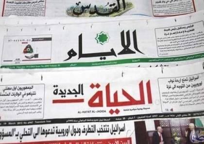 أبزر عناوين الصحف الفلسطينية