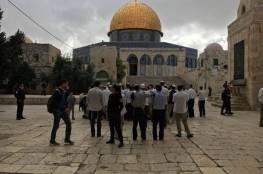 الحكومة: هذا يوم أسود يعيشه الشعب الفلسطيني