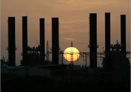 إرباك في جدول توزيع الكهرباء في قطاع غزة