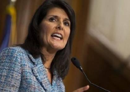 واشنطن تدعو مجلس الأمن للتحرك ضد إيران