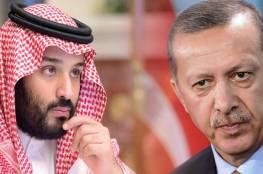 السعودية تسعى لتوجيه ضربة قاسية لإقتصاد تركيا بمقاطعة منتجاتها وتعطيل تدفق بضائعها