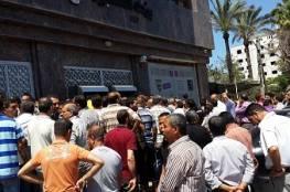 ابو كرش : البنوك تجمد حسابات تفريعات ٢٠٠٥ بغزة دون ابداء الأسباب