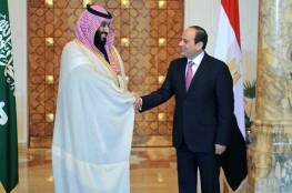 مصر تتعهد بألف كيلومتر في جنوب سيناء لمشروع مدينة نيوم