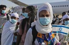 مئات اليهود الفلاشا يصلون من اثيوبيا إلى إسرائيل