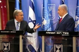 الأمم المتحدة تعلق على قانون القومية :حل الدولتين هو السبيل الوحيد للسلام