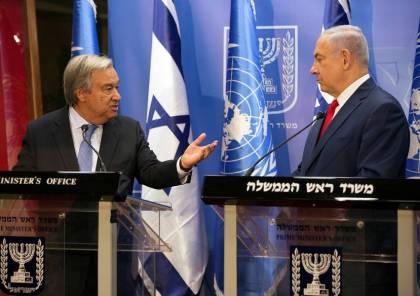الأمم المتحدة تنفي اجتماع غوتيرس بشخصيات إسرائيلية لتغيير ولاية الأونروا
