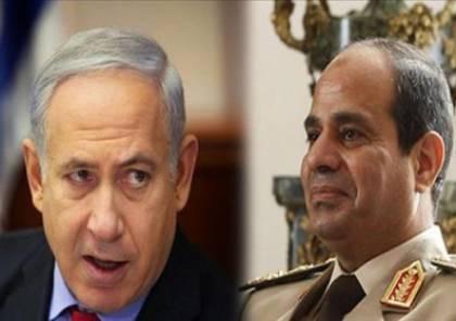 4 دول غير عربية تطرح مشروع الاستيطان على مجلس الامن بعد اسنحاب مصر نهائيا