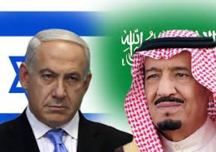 """السعودية: نحاول استئناف المفاوضات بين اسرائيل والسلطة وموقف تل ابيب """"اصبح مقبولا"""""""