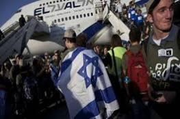 الاذاعة العبرية: 200 مهاجر اوكراني يصلون اسرائيل