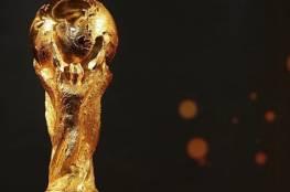 رسمياً .. إنجلترا تبدأ التخطيط لاستضافة كأس العالم 2030
