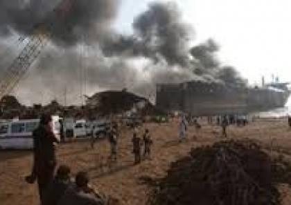 انفجار سفينة في كراتشي يوقع 18 قتيلاً