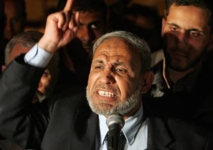 """الزهار: حماس تمتلك خيارات لنزع الشرعية عن عباس اذا واصل """"عقاب"""" غزة"""
