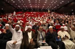 السعودية: الاتحاد العالمي لعلماء المسلمين كيان إرهابي