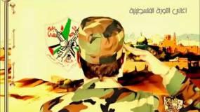 أناشيد الثورة الفلسطينية