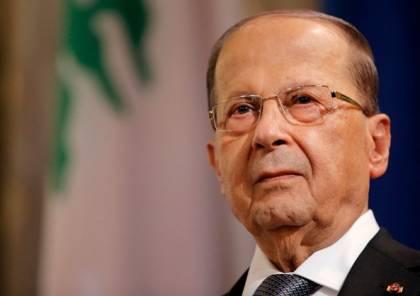 الرئيس اللبناني يدعو الادارة الاميركية لإيجاد حل عادل للقضية الفلسطينية