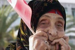 عجوز تونسية في الثمانين من عمرها حامل في شهرها الرابع!