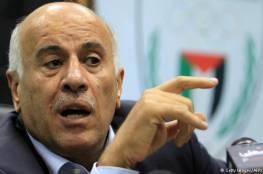 الرجوب: لمسنا جدية واضحة من مصر وحماس لإنجاز مصالحة حقيقية