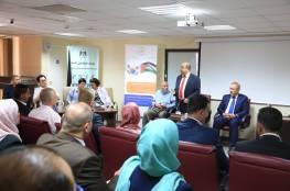 أبوزيد يفتتح الدورة الأولى لبرنامج التدريب المستمر في المدرسة الوطنية للإدارة