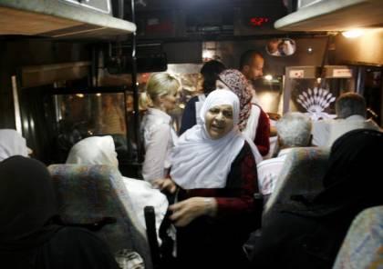 """دفعة جديدة من أهالي أسرى غزة يتوجهون لزيارة أبنائهم في """"نفحة"""""""