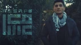 فلسطين إنتِ الروح - محمد عساف
