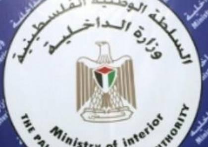 """داخلية غزة توضح ملابسات وتفاصيل وفاة الموقوف """"الدهيني"""""""