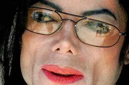 """""""مايكل جاكسون"""" يعود في مسرحية موسيقية"""