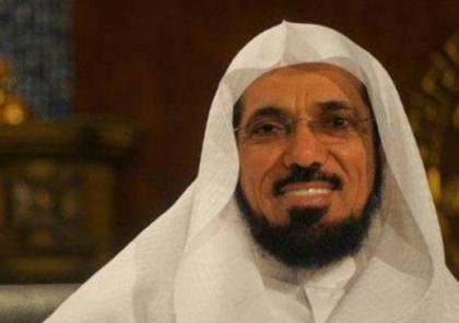 النيابة العامة السعودية تطلب الإعدام للداعية سلمان العودة