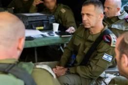 إبقاء كوخافي وقائد الجبهة الداخلية وقسم العمليات في الحجر الصحي