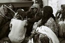 نشر الاف الوثائق الاسرائيلية بشأن الأطفال اليهود اليمنيين المفقودين