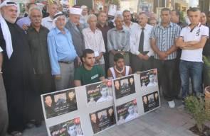 الاعتصام الإسبوعي لأهالي الأسرى امام مقر الصليب الأحمر