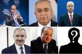 """استطلاع """"سما"""" : من هي الشخصية الانسب لرئاسة الحكومة الفلسطينية خلال المرحلة القادمة؟"""