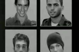 مسؤول سابق في الموساد: استهداف قيادات حماس وجعل حياتهم جحيم سيساهم في إعادة الجنود