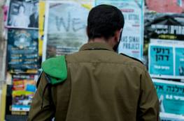مقتل جندي في قاعدة عسكرية وسط اسرائيل