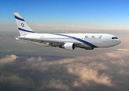 السعودية تسمح للطيران الاسرائيلي بالتوجه الى الهند عبر اجوائها