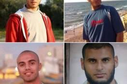 """""""هيومن رايتس ووتش"""" تطالب مصر بالكشف عن مصير 4 فلسطينيين من غزة"""