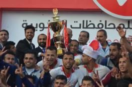 بدء الاستعدادات لنهائي كأس فلسطين