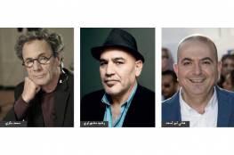 18 فلسطينيا في قائمة الـ100 الأكثر تأثيراً في صناعة السينما العربية