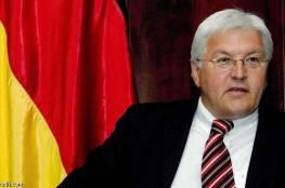 الرئيس الألماني يبدأ اليوم زيارة لإسرائيل والأراضي الفلسطينية