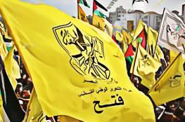 فتح: انضمام فلسطين للإنتربول اختراق جديد لصالح فلسطين