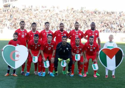 فيديو.. منتخبنا الوطني يتغلب على المنتخب الجزائري بهدف دون رد