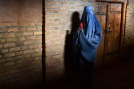 أفغانستان: قطعوا رأسها لتسوقها دون زوجها