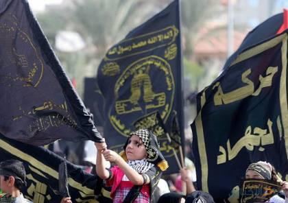 أول تعليق من الجهاد الإسلامي على التهديدات الأمريكية للرئيس عباس...