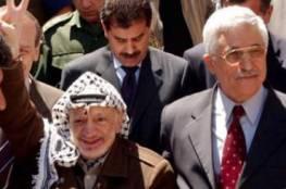 وزير إسرائيلي يدعو إلى محاصرة الرئيس عباس على غرار الراحل عرفات