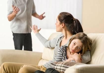 ما الذي يمكن أن يطّلع عليه الأبناء من الخلافات الزوجية؟