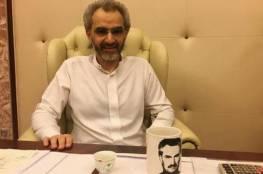"""بدا نحيفا ومتعبا.. فيديو: """"الوليد بن طلال"""" يتحدث لأول مرة منذ اعتقاله"""