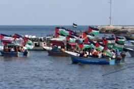 """""""اللجنة القانونية لمسيرات العودة وكسر الحصار """" تدين احتجاز البحرية الإسرائيلية لـ""""سفينة الحرية 2"""""""